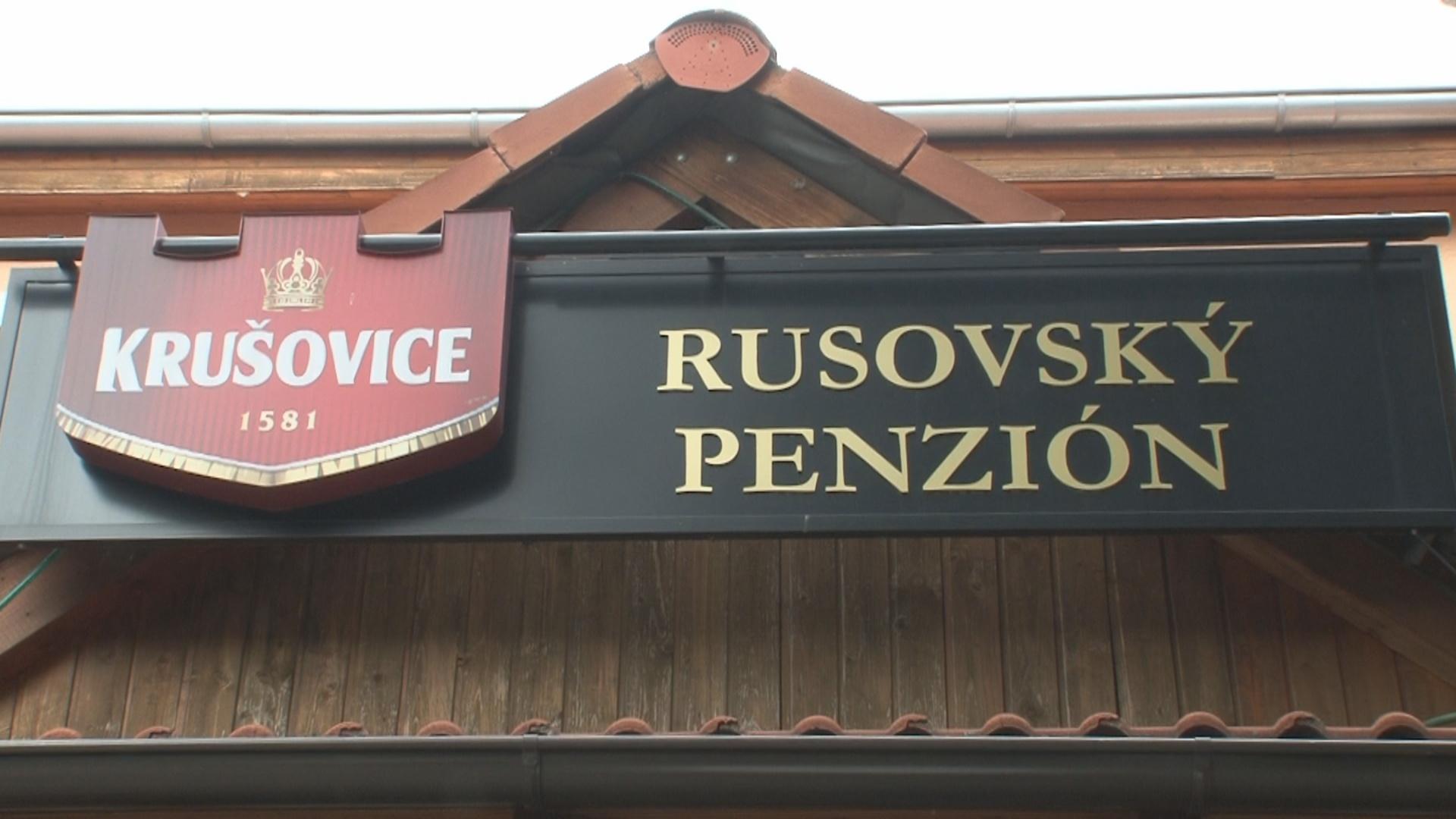 Video Rusovský penzión a reštaurácia Bratislava - Rusovce